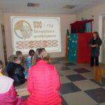 500 гадоў беларускаму кнігадрукаванню