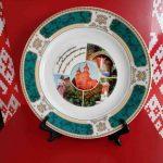 тарелка 2